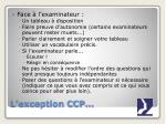 l exception ccp2