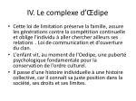 iv le complexe d dipe6