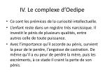 iv le complexe d oedipe11