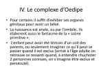 iv le complexe d oedipe8
