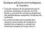 quelques pr cisions terminologiques d transfert2