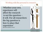 working with the personal in research
