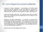 ii 1 les critiques du courant welfariste