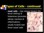 types of cells continued