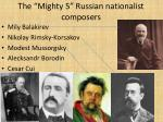 the mighty 5 russian nationalist composers