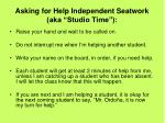 asking for help independent seatwork aka studio time