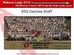 2011 conclave staff