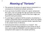 meaning of variants