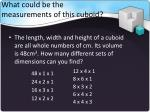 what could be the measurements of this cuboid