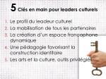 5 cl s en main pour leaders culturels
