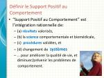 d finir le support positif au comportement