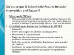 qu est ce que le school wide positive behavior intervention and support