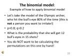 the binomial model example of how to apply binomial model