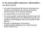 d un service public national et d centralis ou d concentr