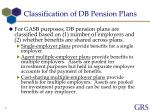 classification of db pension plans