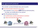 key agreement protocol
