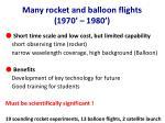 many rocket and balloon flights 1970 1980