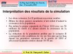 interpr tation des r sultats de la simulation
