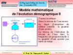 mod le math matique de l volution d mographique ii