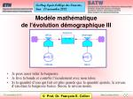 mod le math matique de l volution d mographique iii