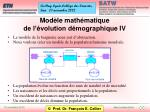 mod le math matique de l volution d mographique iv