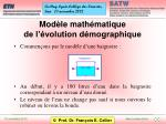 mod le math matique de l volution d mographique