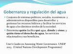 gobernanza y regulaci n del agua