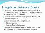 la regulaci n tarifaria en espa a