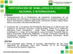 participaci n de semilleros en eventos nacional e internacional