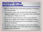 step by step add page numbers to a worksheet