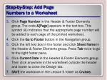 step by step add page numbers to a worksheet1