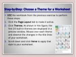 step by step choose a theme for a worksheet