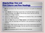 step by step view and print column and row headings