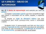 lei 4 898 65 abuso de autoridade2