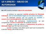 lei 4 898 65 abuso de autoridade4