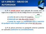 lei 4 898 65 abuso de autoridade9