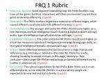 frq 1 rubric
