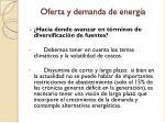 oferta y demanda de energ a5