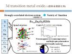 3d transition metal oxide 3d