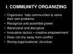 i community organizing