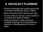 ii advocacy planning