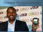 l exemple d un jeune inventeur africain