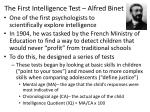 the first intelligence test alfred binet
