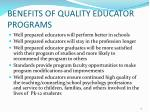 benefits of quality educator programs