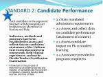 standard 2 candidate performance