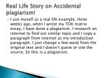 real life story on accidental plagiarism
