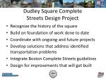 dudley square complete streets design project1