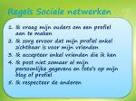 regels sociale netwerken