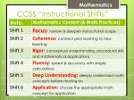 ccss instructional s hifts