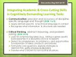 integrating academic cross cutting skills in cognitively demanding learning tasks